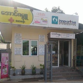 Aung Zabu Specialist Clinic   Medical