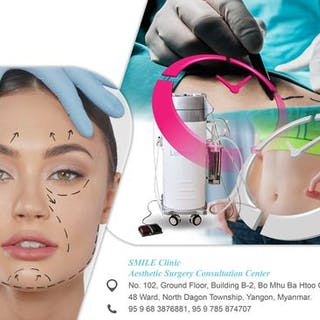 SMILE Clinic | Beauty