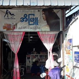 Ei Phyu Beauty Salon   Beauty