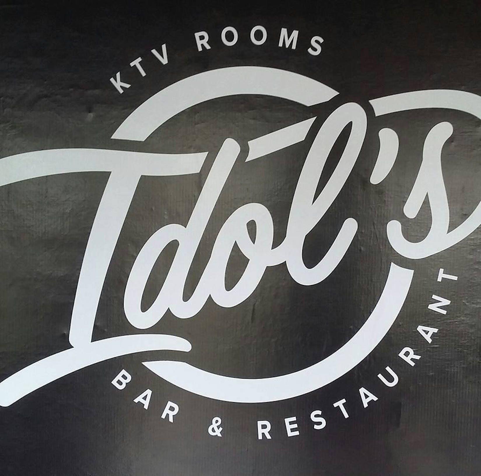 Idol KTV & Bar | yathar