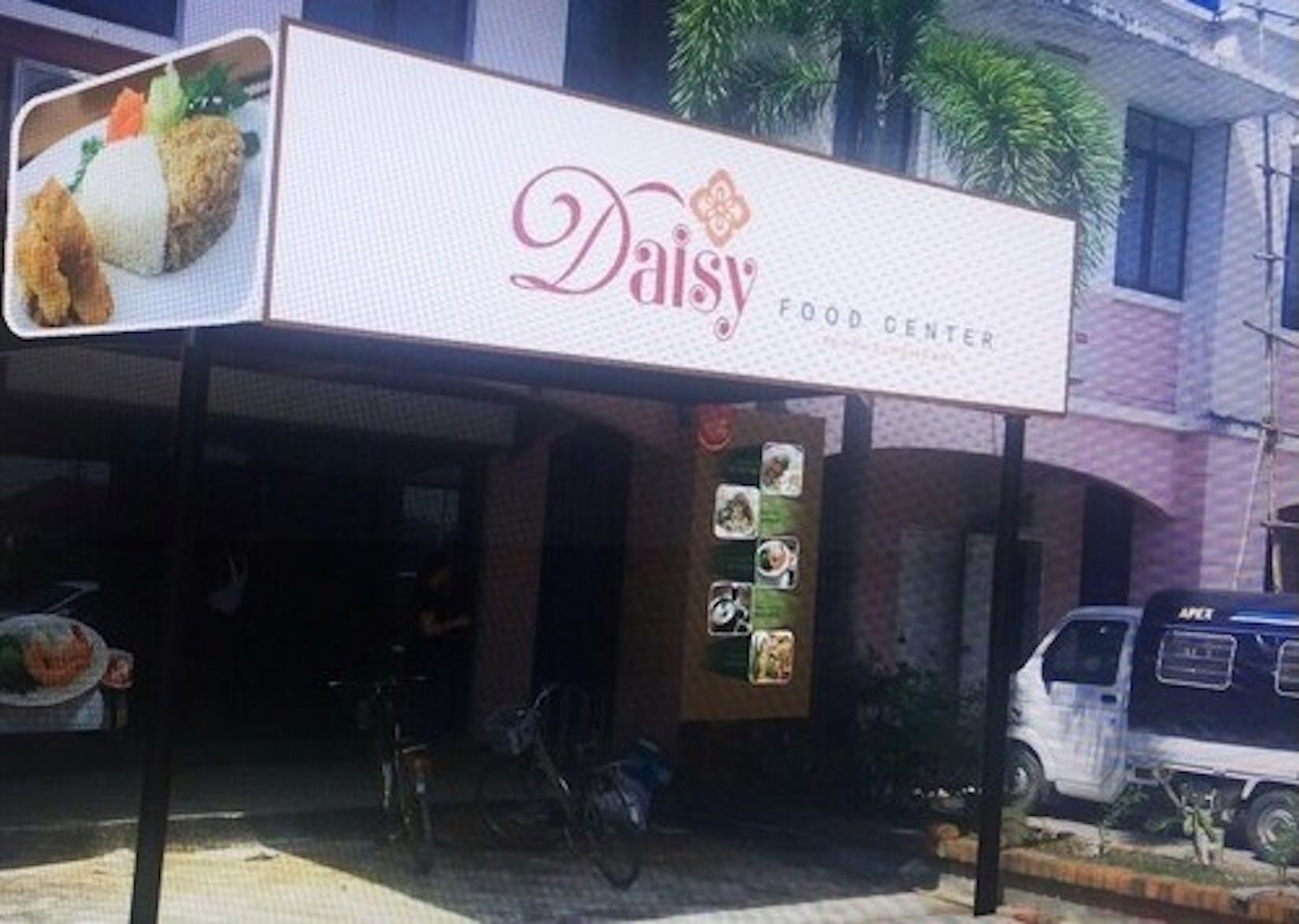 Daisy Food Center | yathar