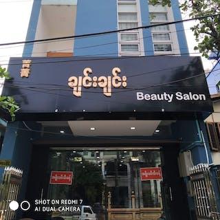 ချင်းချင်းBeauty Salon | Beauty