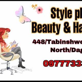 Style Plus Hair & Beauty Saloon   Beauty