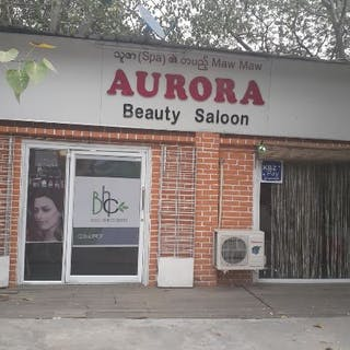 Aurora Beauty Saloon | Beauty