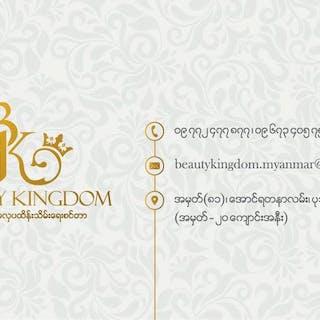 Beauty Kingdom Aesthetic & Skincare Center | Beauty
