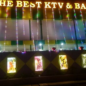 The Best KTV and Bar | yathar