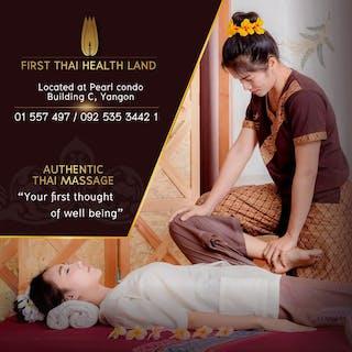 First Thai Spa | Beauty