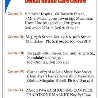 Pepsodent Dental Clinic (3) | Beauty