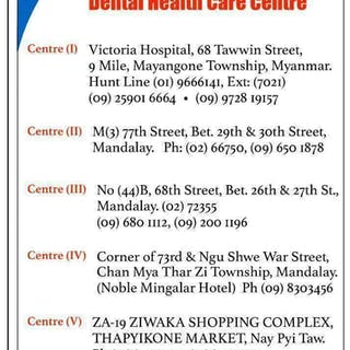 Pepsodent Dental Clinic (4)   Beauty
