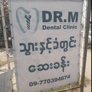 DR.M Dental Clinic   Beauty