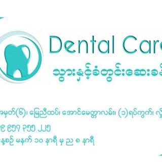 Dental Care   Medical