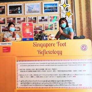 Singapore Foot Reflexology (Hostel 9 Branch)   Beauty