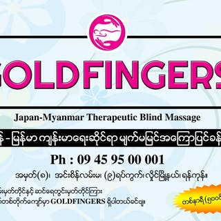 Goldfingers   Beauty