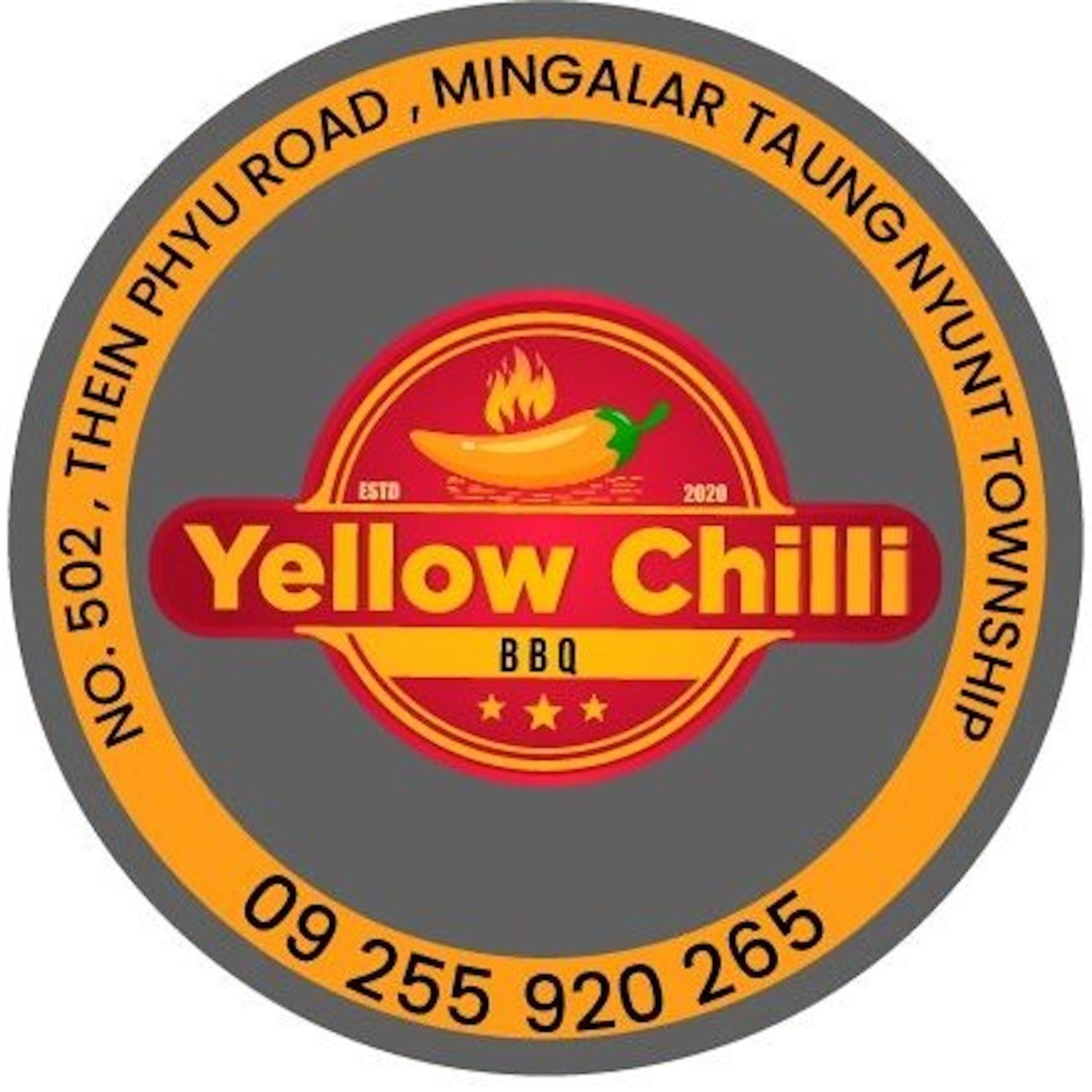 Yellow Chilli Myanmar | yathar