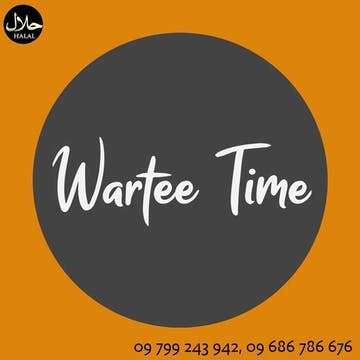 Wartee Time -Halal photo by Hma Epoch  | yathar