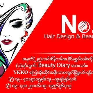 NO. 1 Hair Design & Beauty Saloon   Beauty
