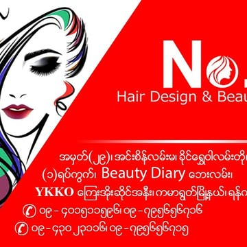 NO. 1 Hair Design & Beauty Saloon photo by EI PO PO Aung  | Beauty