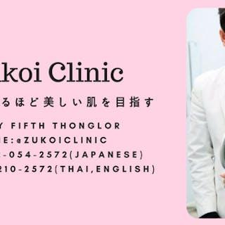 Zukoi clinic   Beauty