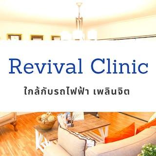 Revival Clinic bangkok Botox & stem cell | Beauty