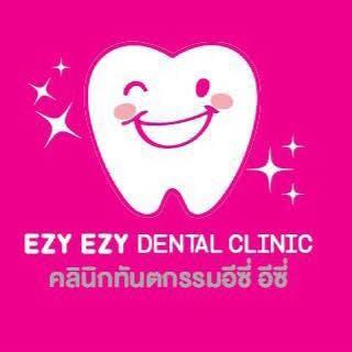 Ezy Ezy DentalClinic | Medical
