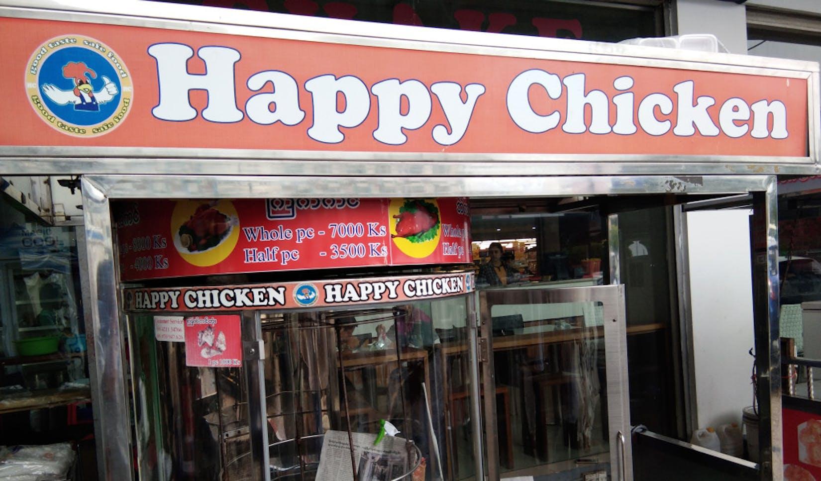 Happy Chicken | yathar