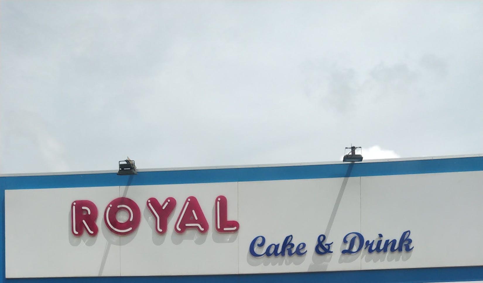 Royal Cake & Drink | yathar