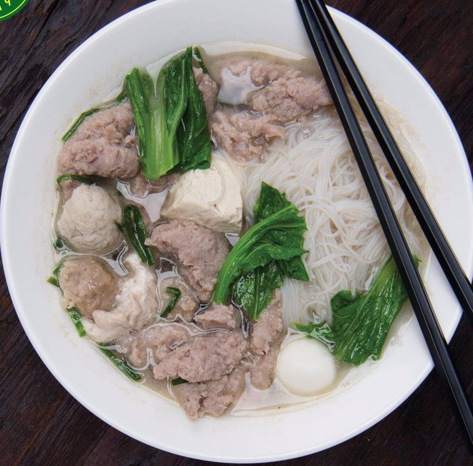 Aung Linn (Kyay Oh)   yathar