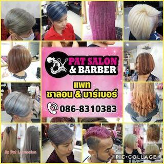 Pat Salon & Barber   Beauty