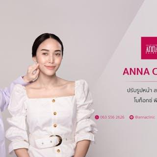 Anna Clinic | Beauty