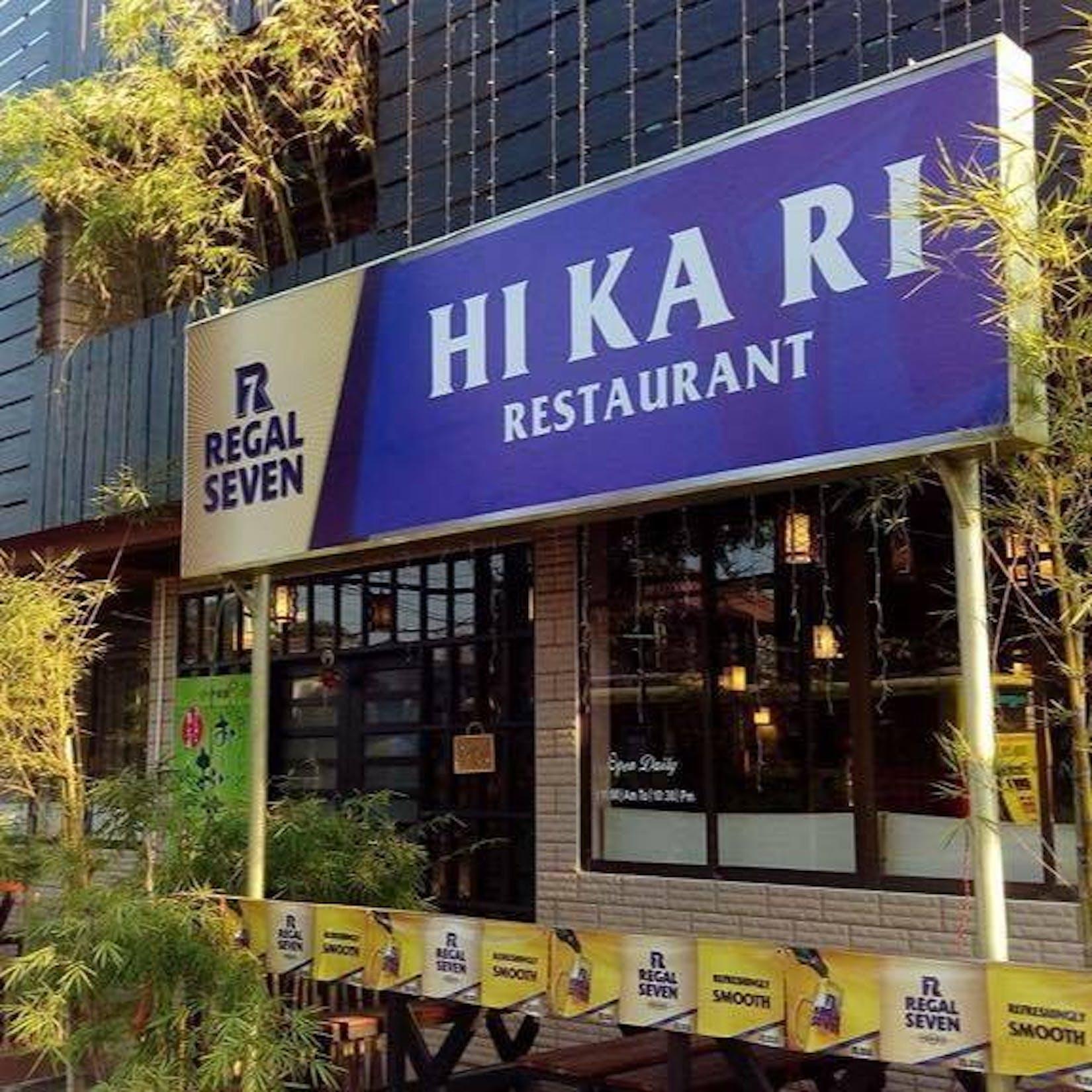 Hi Ka Ri Japanese, Thai, Chinese Restaurant | yathar