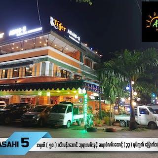 Asahi 5 Beer Pub & BBQ | yathar