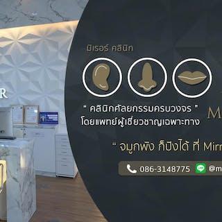 Mirror Clinic Pattaya | Beauty