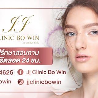 Jj Clinic Bo Win   Beauty