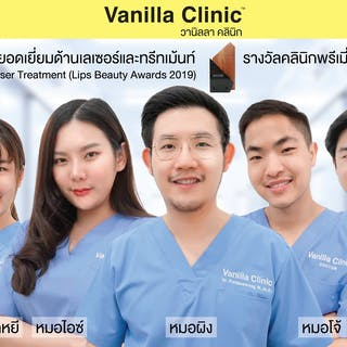 Vanilla Clinic   Beauty