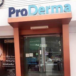 ProDerma | Beauty