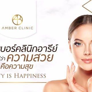 Amber Clinic   Beauty