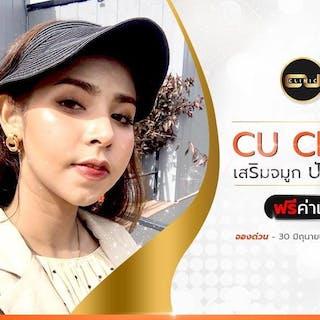 CU Clinic | Beauty