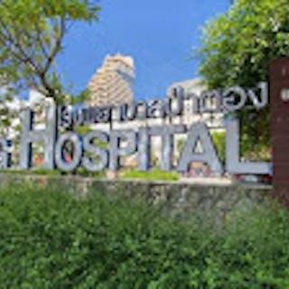 Patong Hospital | Medical