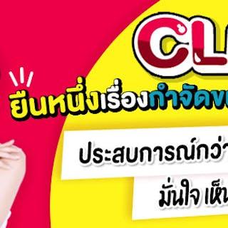 CLB Celebrityclinic   Beauty
