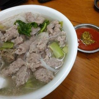 Shwe taung tan kyay oh   yathar