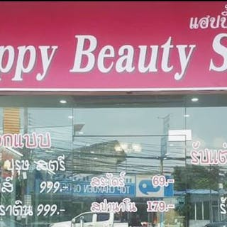 HAPPY BEAUTY SALON | Beauty