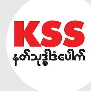 KSS ဒံေပါက္ | yathar