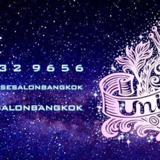 Universe Salon Bangkok   Beauty