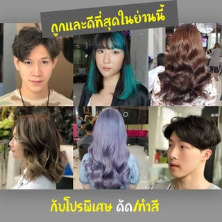Chicclubhair   Beauty