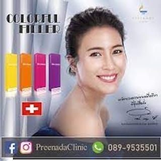 Preenada Laser & Aesthetic Clinic   Beauty