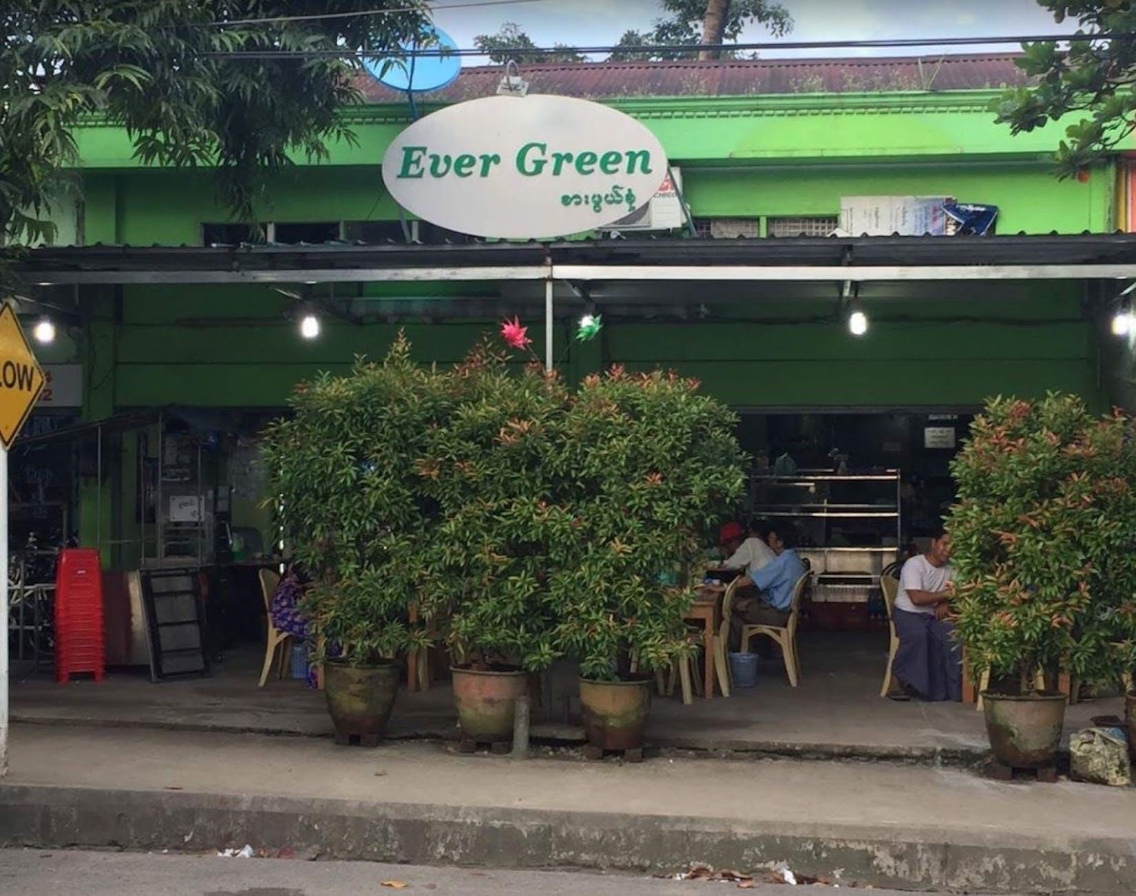 Ever Green Food Center   yathar