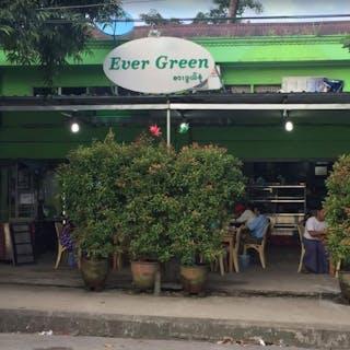 Ever Green Food Center | yathar