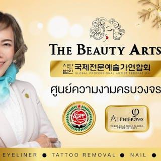 The Beauty Arts   Beauty