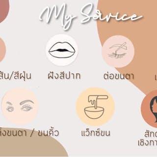 ICream Beauty Center | Beauty