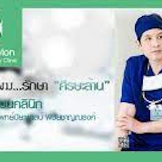 Jungceylon Clinic   Medical